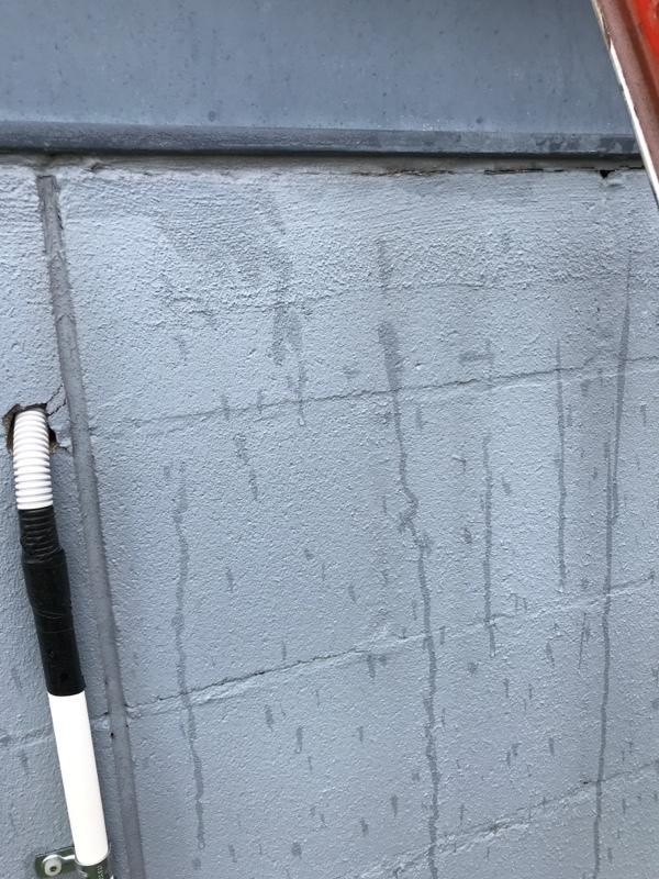Roof Leaks, Plumber Melbourne, gaps under l beam