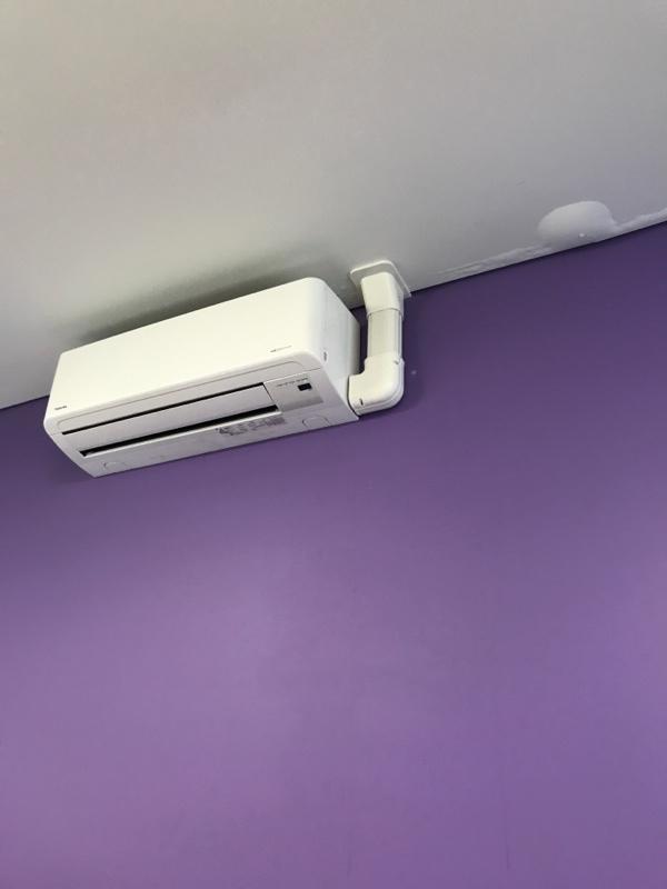 Roof Leaks, Plumber Melbourne, Leak in office